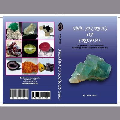 ספר קריסטלים The Secrets of Crystals